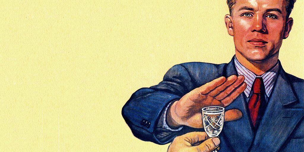 Красной горкой, картинки приколы у нас не пьют