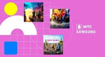 2019 Yılında Çıkacak Oyunlar – PC | PS4 | XBOX
